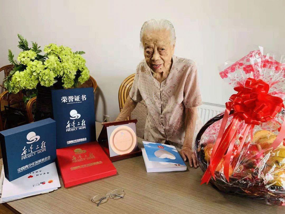 不忘初衷  播撒爱心 --记百岁老革命、希望工程爱心领路人刘迪阿姨