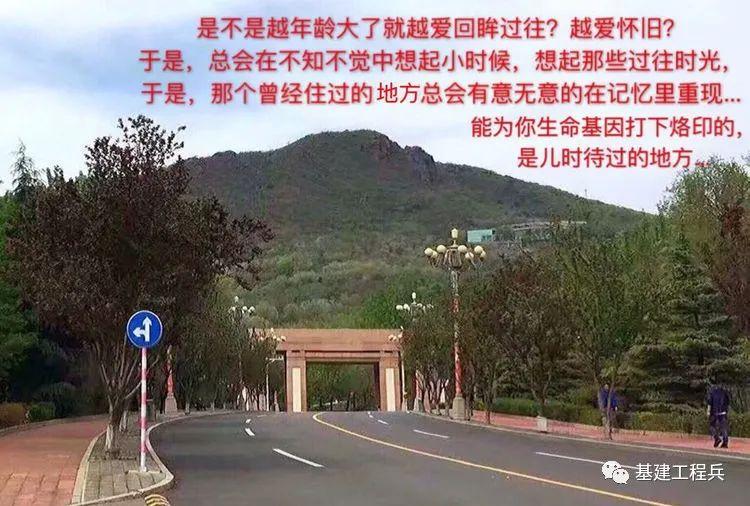 """""""八大处甲1号院""""占地95万平方米 伟人雕像至今矗立 一个大军区的满满记忆"""