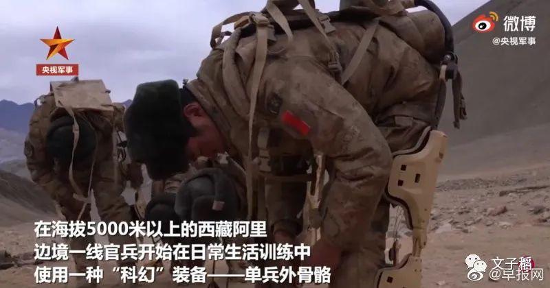 """解放军""""班公湖大捷"""",夺占5104高地疑似视频曝光!"""