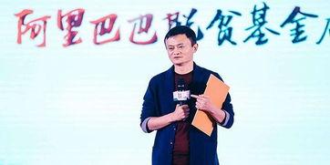 中国顶级富豪的资产外逃模式