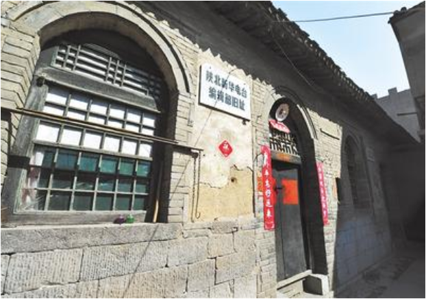 """太行窑洞里的""""陕北台""""——纪念中国人民广播事业诞生80周年"""