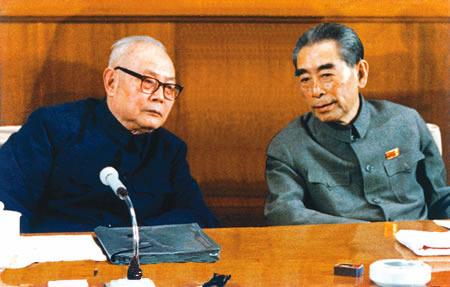 文革中的总理与叶剑英元帅