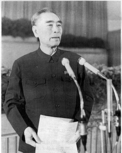 晚年的总理主持国庆招待会