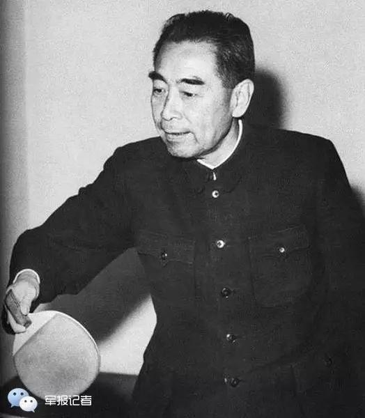 1960年11月,周恩来在北京中南海。
