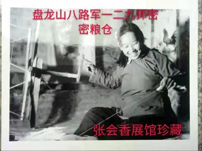 【任村民间文艺(87期)】红色印记|革命老区  红色任村