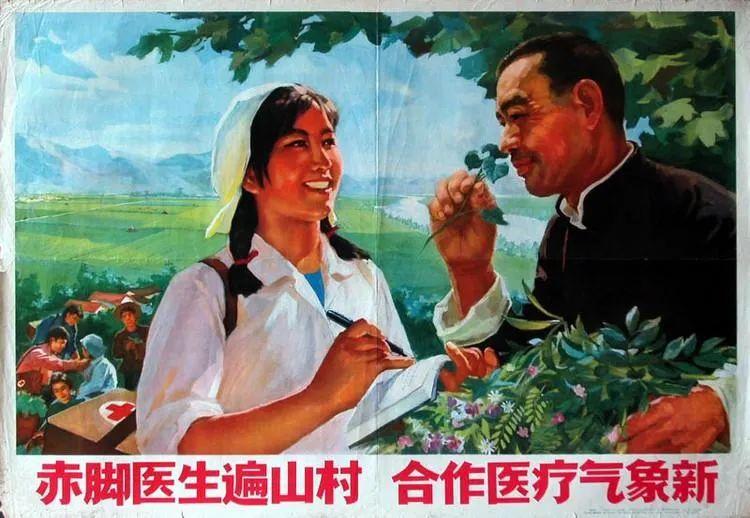 """2021口述历史征文大赛   """"抗美援朝老兵 · 赤脚医生 · 铁姑娘口述史"""" 征集启事"""