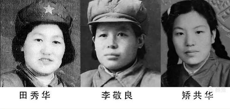 母亲的抗美援朝回忆(一)
