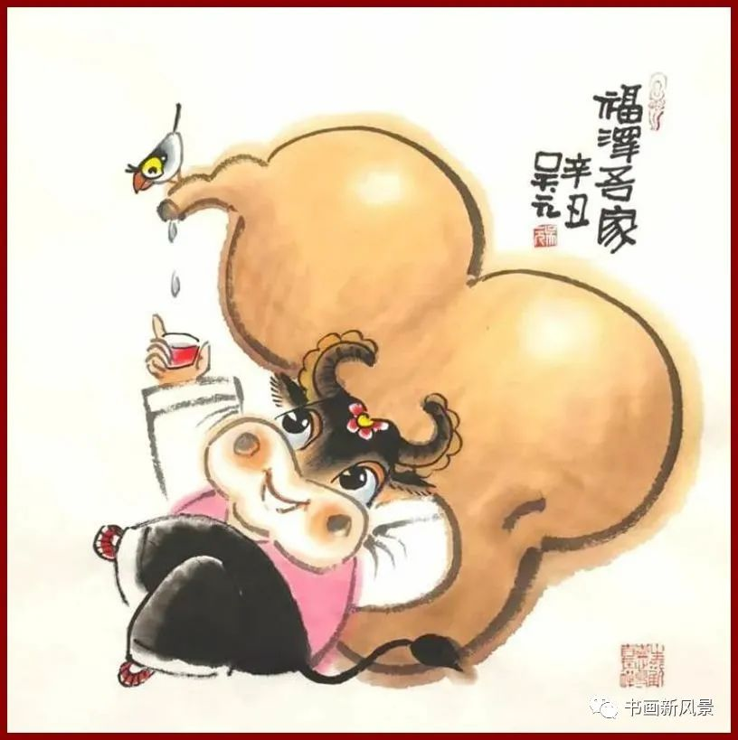 牛年小漫画20幅,吉祥!