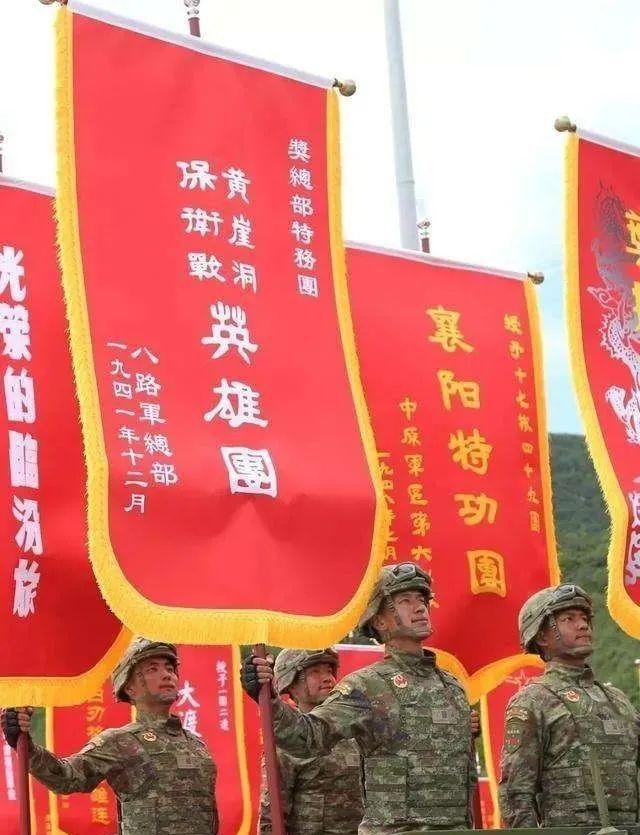 百面战旗部队简介(1):黄崖洞保卫战英雄团