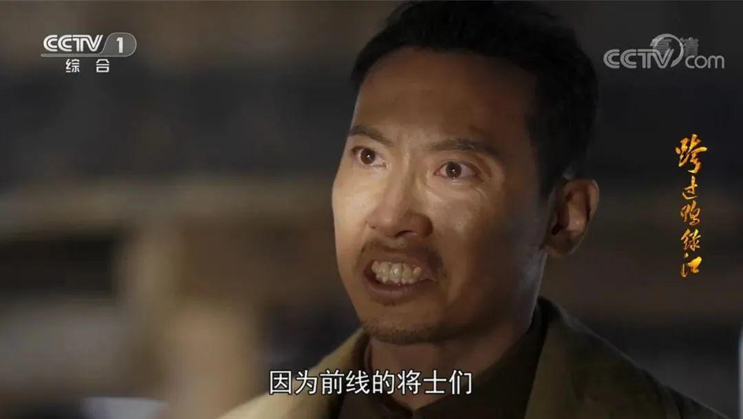 38军军长梁兴初之子:这部电视剧不是告诉年轻人怎么打仗!