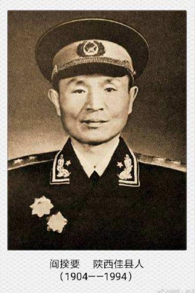 解放战争期间,我军五大野战军中的6大参谋长