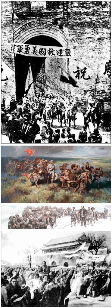 义勇军、长征、陕甘边革命根据地、一二·九运动