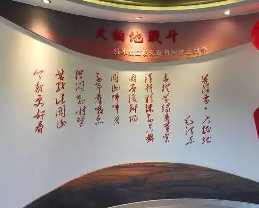 刘继兴:92年前的大年初一,毛主席亲自持枪冲锋,打胜了生死攸关的一仗