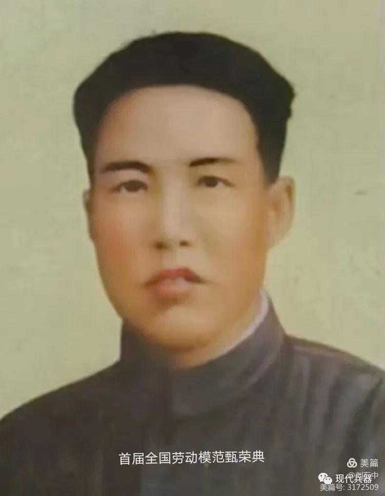 炮弹大王甄荣典的故事