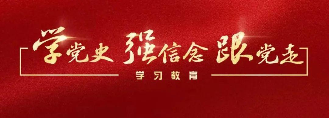 中国第一位女共产党员!李大钊是她的主婚人……