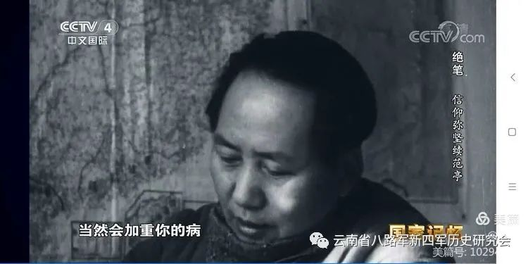 去世第二天入党的中国共产党党员