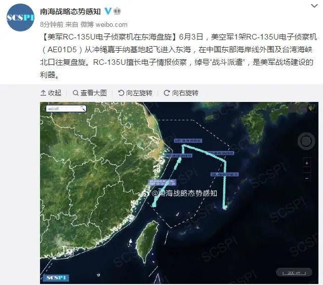 中国空军神秘武器首次锁喉绝杀美机,震惊西方世界