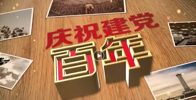 挖掘燕赵红色文化 创新打造精品力作