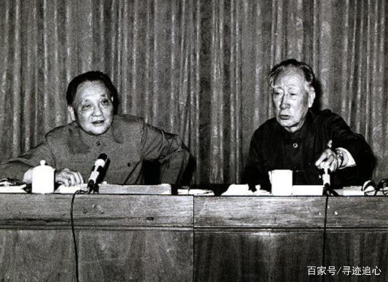 邓小平和薄一波在会议上
