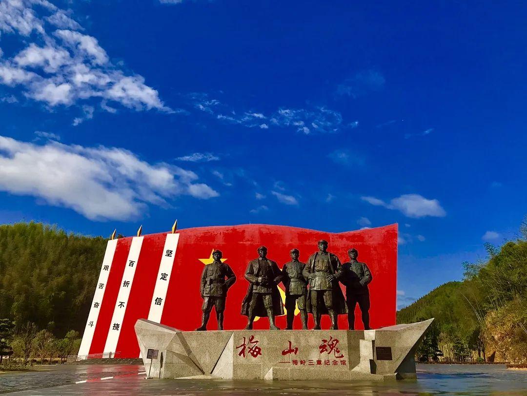 碧血丹心 浩气长存丨纪念陈毅元帅诞辰120周年
