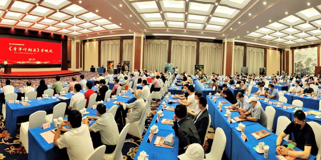 电影《青年叶剑英》首映式在京举行