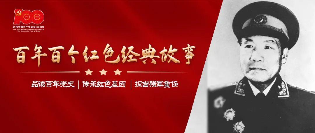 """百年百事(73)辅佐过6位元帅的""""最好参谋长"""""""
