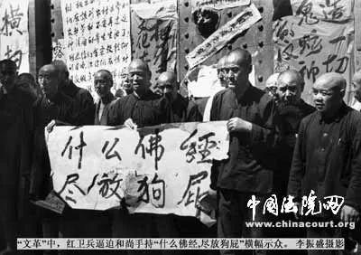 抹不去的十年文革,中国究竟发生了什么?