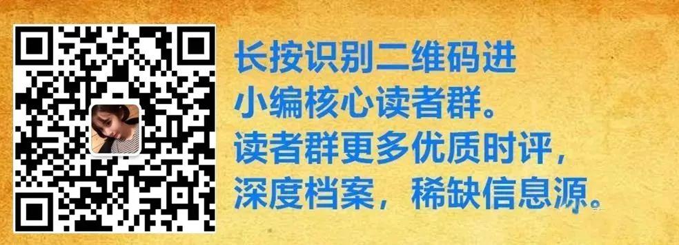 大反转!美国宣布不发禁令!这家横扫世界的中国公司,创始人太牛了!
