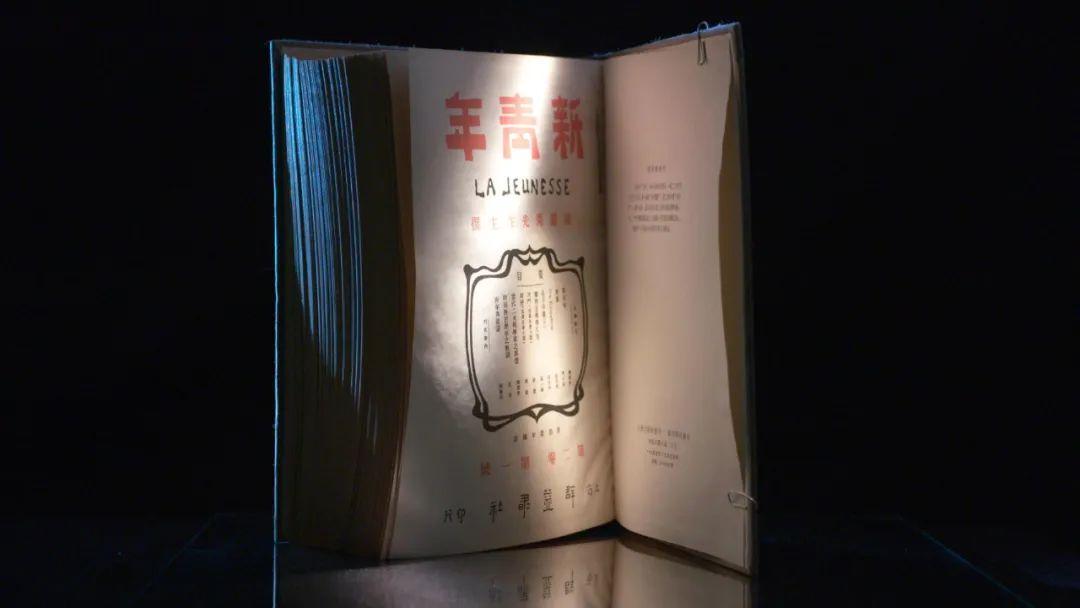 百集微纪录·红色档案【恰同学少年】李大钊——青春