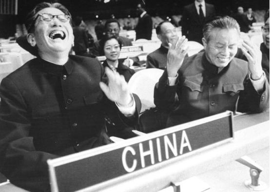 乔冠华在联合国大会上的笑