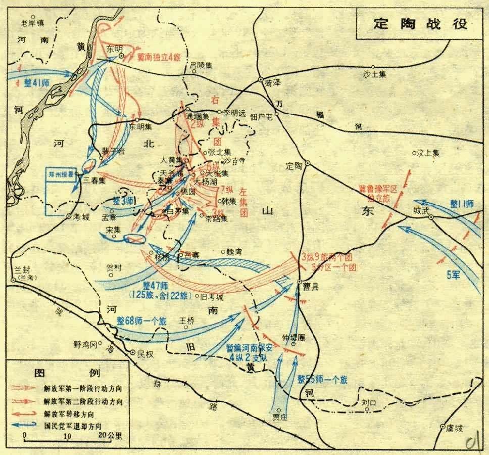 定陶战役形势图