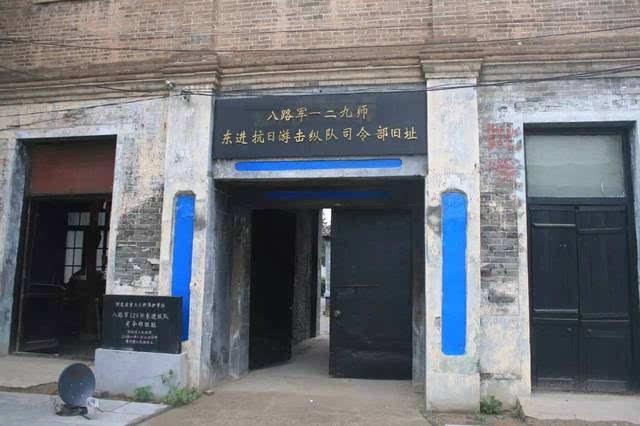 129师东进游击纵队司令部旧址