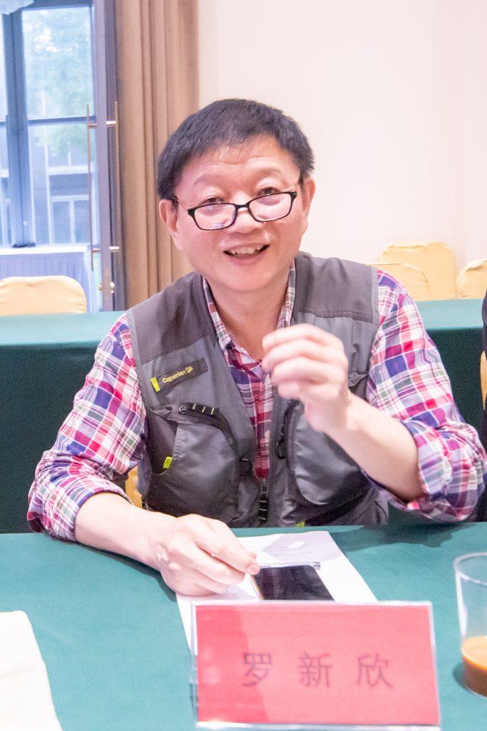 《八路军》杂志总编辑罗新欣发言