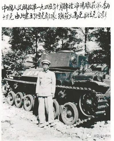 1945年,中央派去东北100个架子团,3年后扩充到百万大军