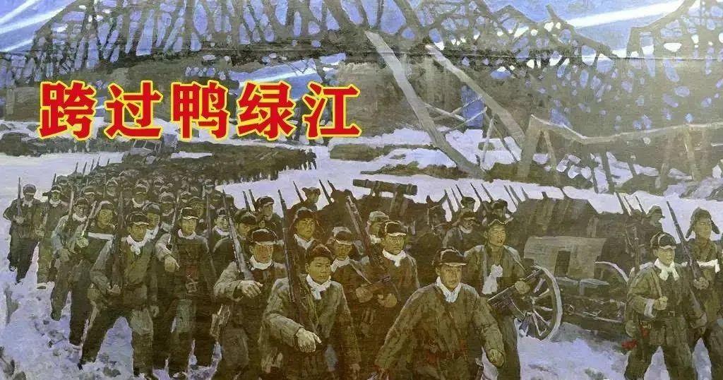 打了胜仗,彭德怀却收兵,金日成不同意,毛主席:朝鲜可自己追击