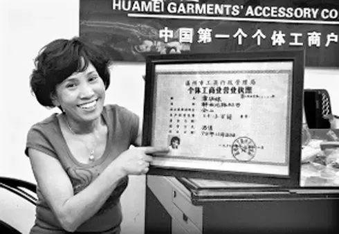 张维迎:市场经济与共同富裕
