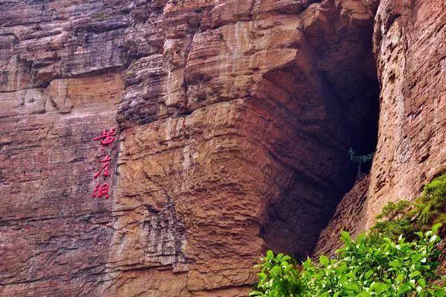 美文美声《拜谒黄崖洞》作者  杜  京   朗诵  小  雨