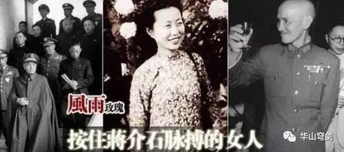 """罗援:董必武为何称""""谍王""""?"""
