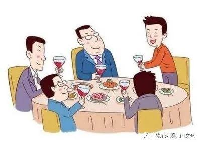 【河顺民间文艺. 第154期】 待客| 佚名