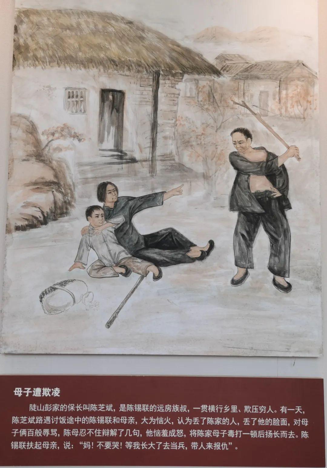 李先念杀了陈锡联的叔叔,多年后陈锡联说,你为我家报了仇