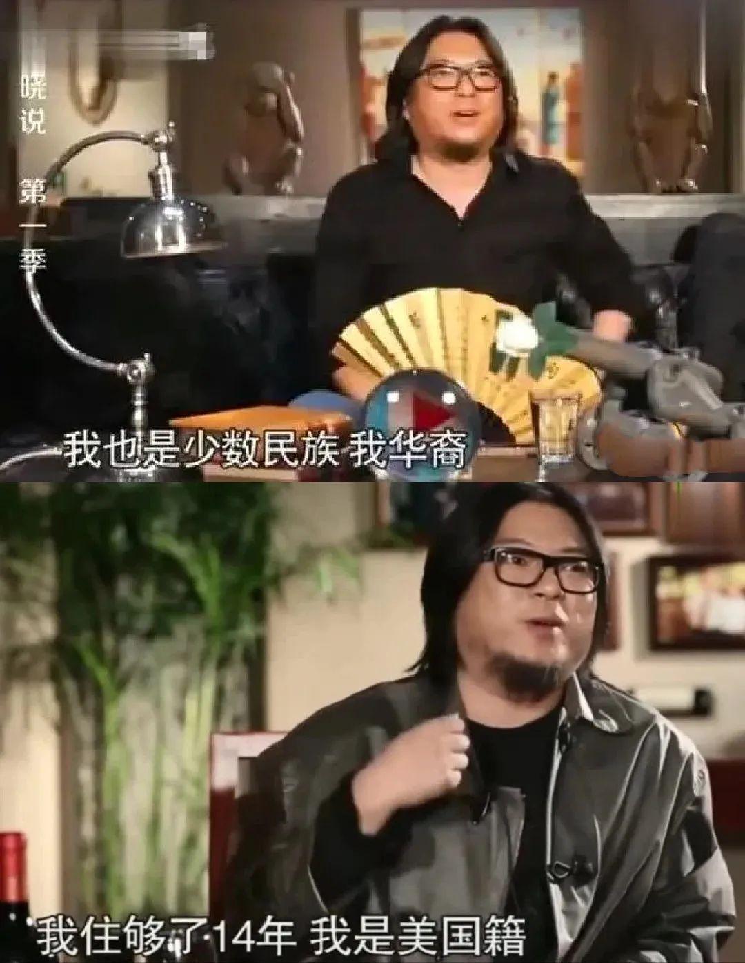 官网点名高晓松:为日本军国主义招魂,影响极其恶劣