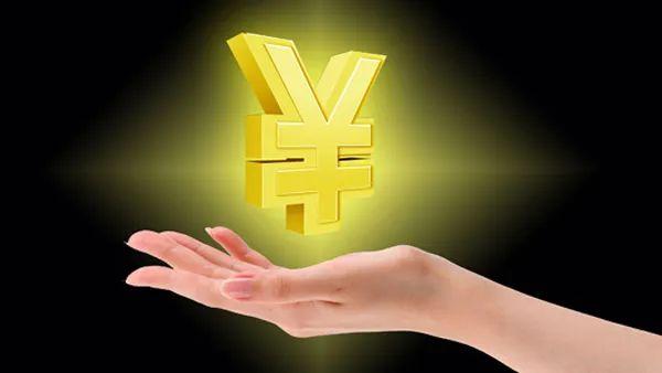 北师大调查:月入2千以下9.64亿人。