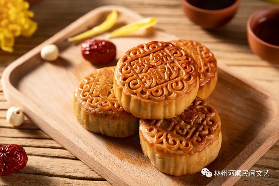 【河顺民间文艺. 第155期】十五的月饼香又甜 | 黄玉福