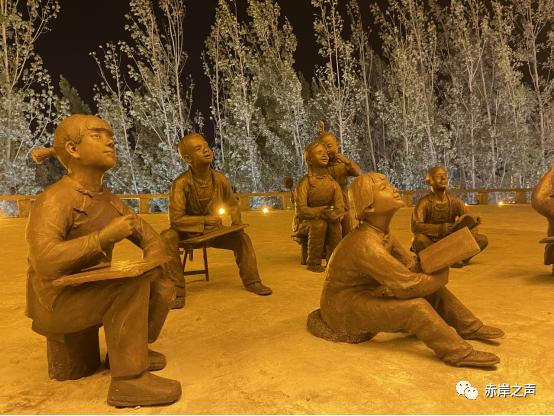 《晋冀鲁豫边区政权建设展》开展