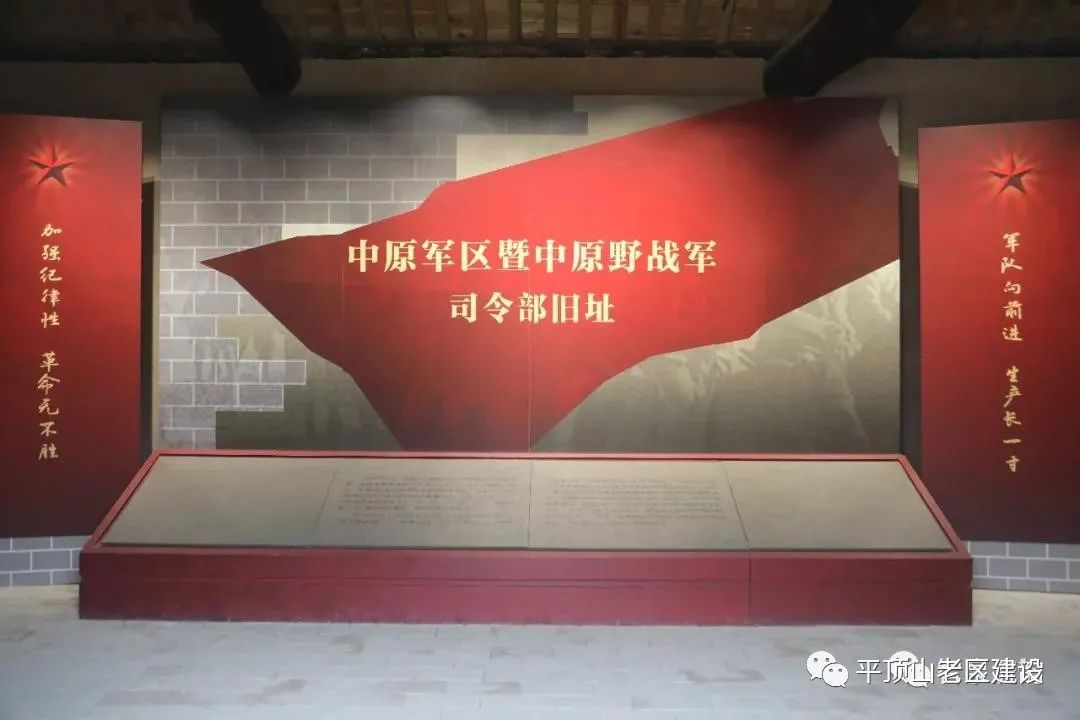 【红色鹰城】红色地标:皂角树和北张庄