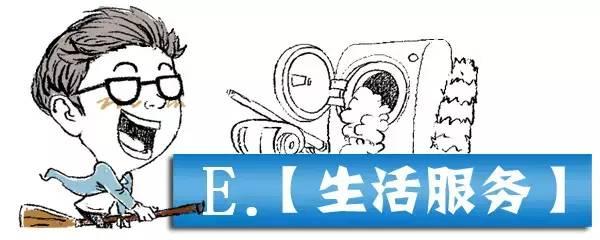 【冯站长之家】2021年9月29日(周三)三分钟新闻早餐