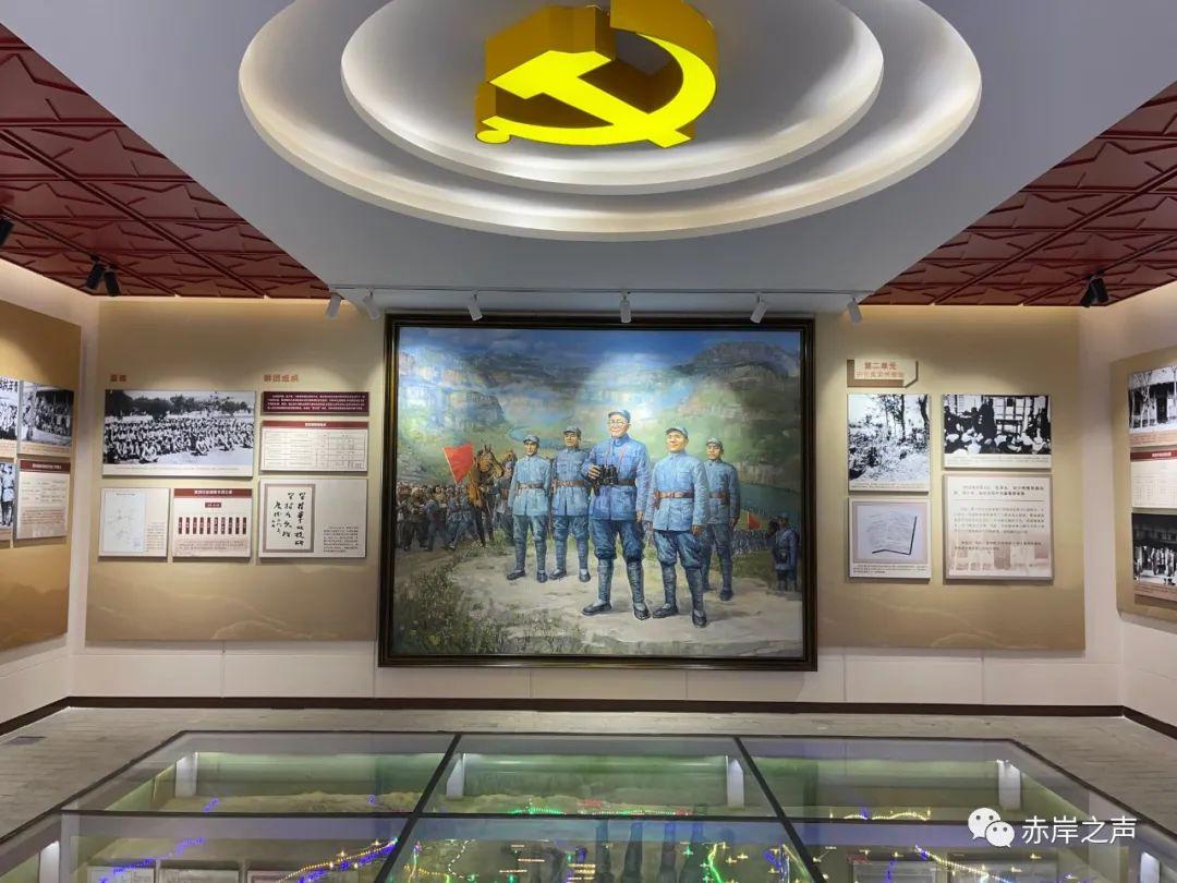 《晋冀鲁豫边区政权建设展》之《走向全国执政的基石——晋冀鲁豫边区发展史》