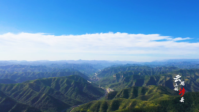 旅发倒计时1天,涉县云端上的美景,震撼来袭