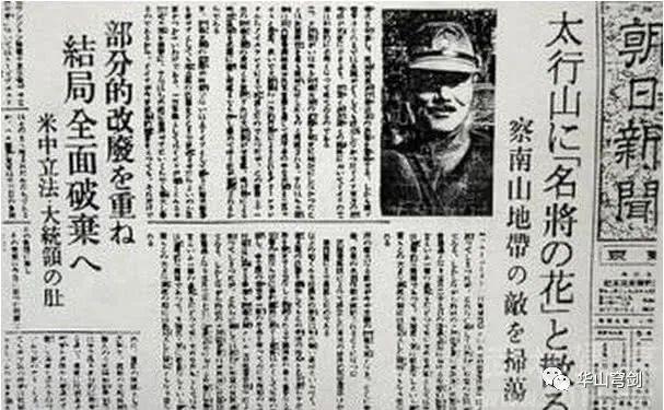 日本风情街引发争议,罗援以史为鉴,再论没有无缘无故的爱与恨
