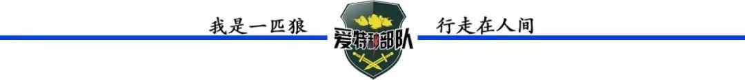 """71集团军特战旅:我是中国人民解放军""""海鲨特战旅"""""""